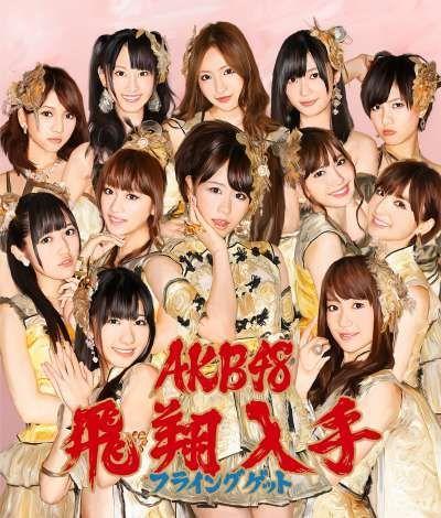 AKB48 Top Asia Musik   September 2011