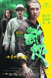 Dragon Top Asia Film   September 2011