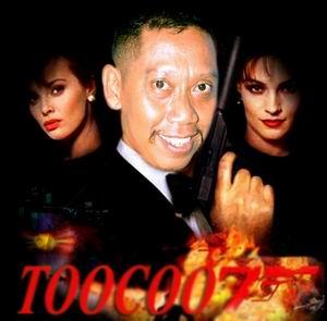 TOO7 Film film Tukul Yang Dilarang Beredar