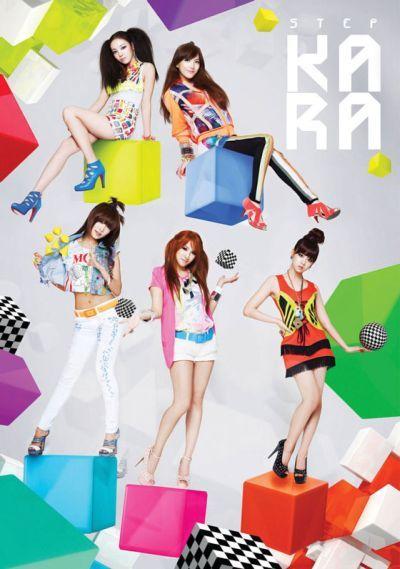 kara Top Asia Musik   September 2011